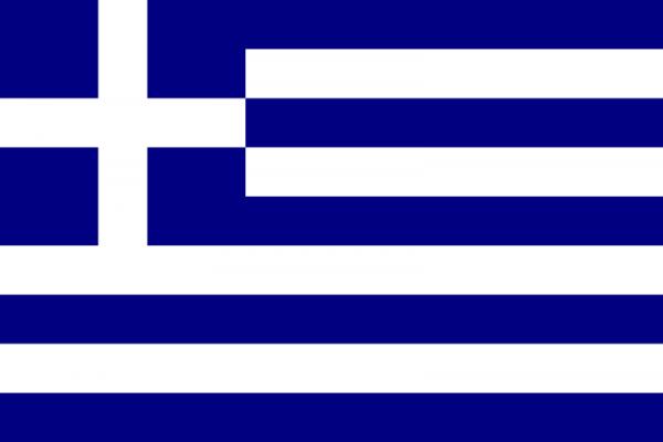 Greece - 3x5'