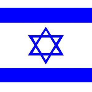 Israel - 3x5'